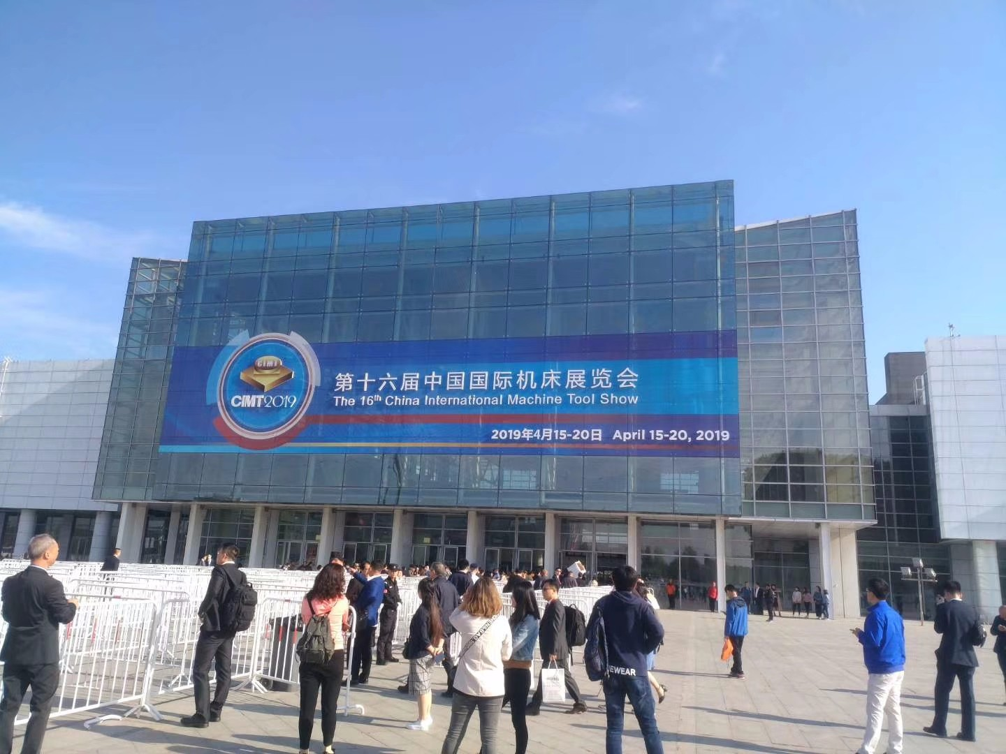 news-JSWAY in the 16th China International Machine Tool Show CIMT 2019-JSWAY-img