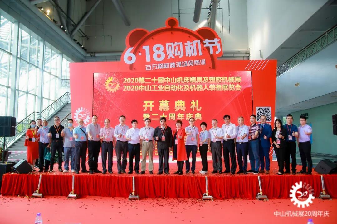 news-JSWAY-JSWAY take part in Zhongshan Machinery Exhibition-img