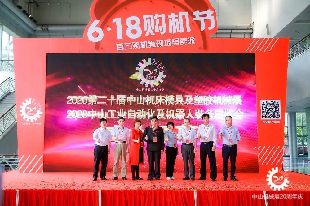 news-JSWAY take part in Zhongshan Machinery Exhibition-JSWAY-img