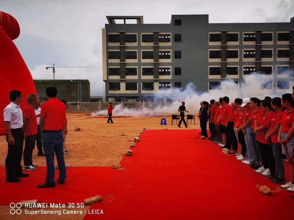 news-JSWAY-groundbreaking ceremony for the JSWAY new plant-img-1