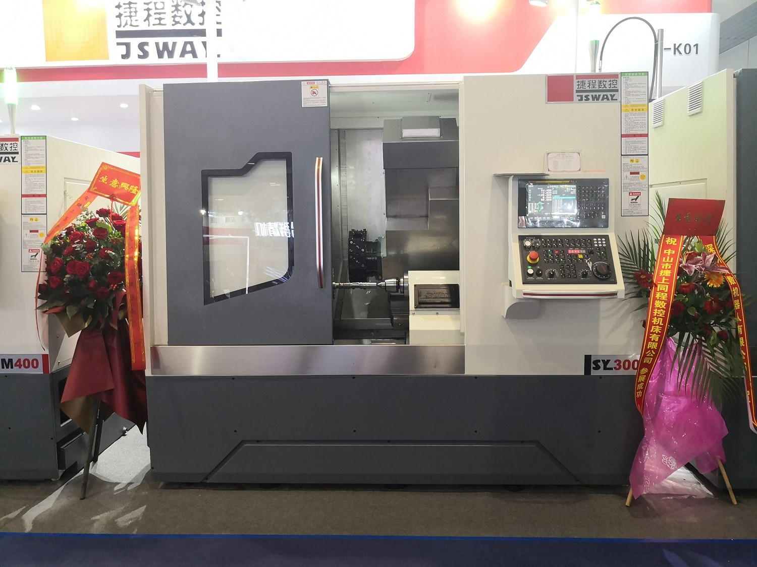 product-4 axis CNC milling lathe machine with Sauter servo turret SY500S500SY300S300 machining cente-1